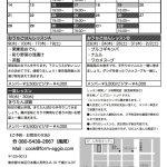 レッスンカレンダー1901